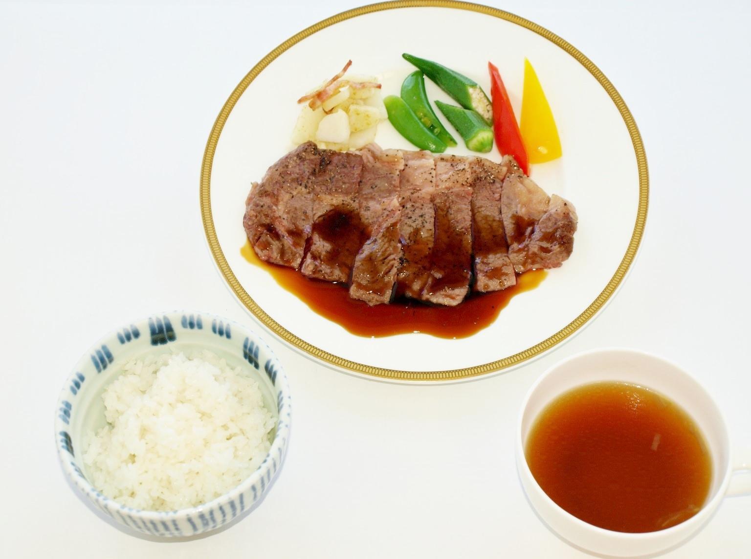 おすすめNo1  ステーキ大沼牛(北海道産)
